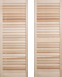 Wood exterior shutters are made from solid cedar.
